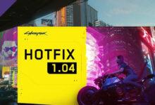 Photo of Cyberpunk 2077 tras el parche 1.04 en consolas (video de todas las versiones)