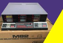 Photo of Nintendo M82: una de las consolas más raras y desconocidas de Nintendo